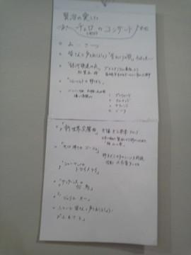 Dcim0851